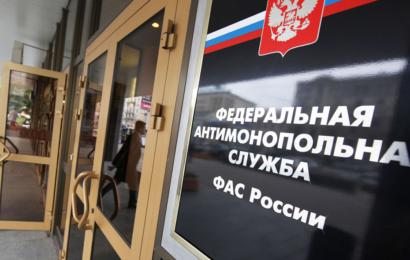 ФАС отклонил стратегию Минздрава по формированию ЗОЖ до 2025 г