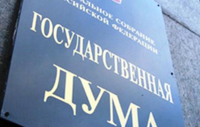 Законопроект, ограничивающий курение вейпов, направлен в Госдуму