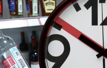 Часы запрета на продажу спиртного в Петербурге могут сократить