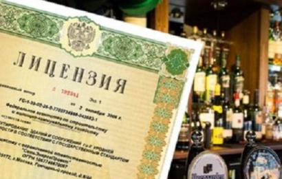 Ответственность за нарушение региональных ограничений на продажу спиртного ужесточат