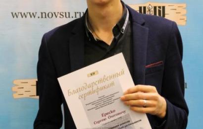 Молодой новгородский ученый разработал лекарство от алкоголизма