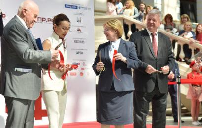 Всероссийский форум «Здоровье нации — основа процветания России» прошел в Москве
