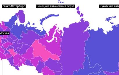 Составлен «Антинаркотический рейтинг регионов — 2018»