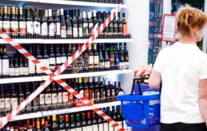Какие регионы России запретили продажу спиртного в День защиты детей
