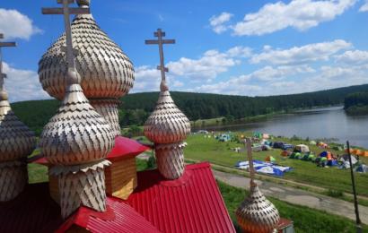 Завершился международный слет трезвости «Урал-2018»