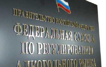 Потребление алкоголя в России сократилось на 40% за 12 лет