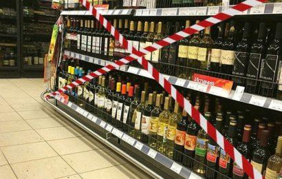 Запрет на продажу спиртного лицам до 21 года поддерживает 58% россиян