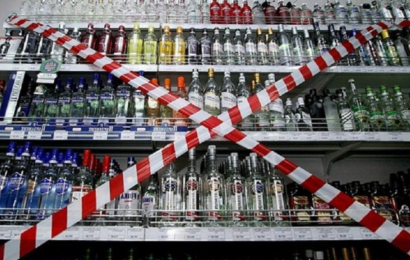 1 и 9 мая запрещена продажа алкоголя только в трёх регионах России