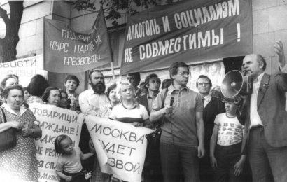 Антиалкогольная кампания Горбачева: как это было