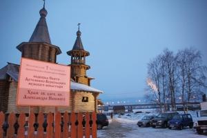 Архангельский монастырь получил грант на создание «сквера трезвости»