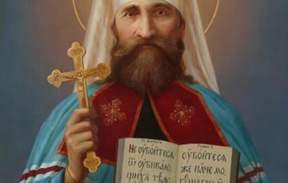 Есть ли краткое изложение учения православных трезвенников?