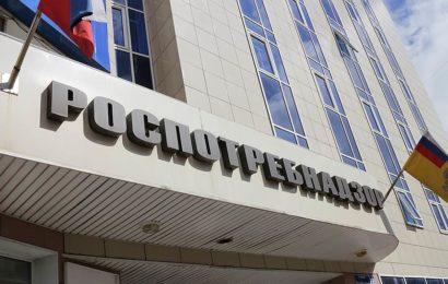 Роспотребнадзор оштрафовал нарушителей антитабачного законодательства на 30 млн.рублей