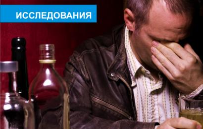 Ученые предложили новый формат антиалкогольной рекламы