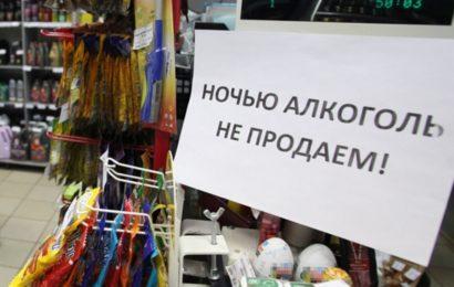 Петербуржцы рассказали о пристрастии к ночному потреблению алкоголя