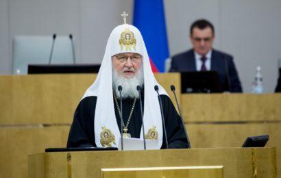 Патриарх Кирилл призвал прекратить рекламу любого алкоголя в СМИ