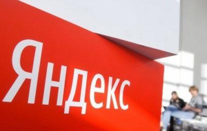 Зачем Яндекс «рекламировал» алкоголь