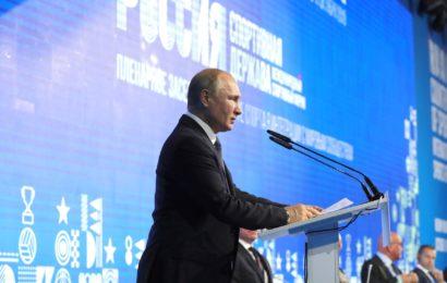 Путин оценил сокращение пьянства в России