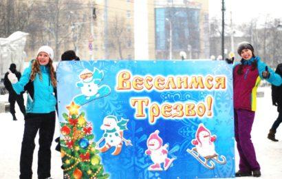 Новогодний запрет: сначала Башкирия, потом остальная Россия?